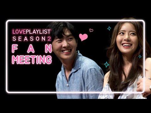 Love Playlist | Season2 - Fan meeting of Love Playlist
