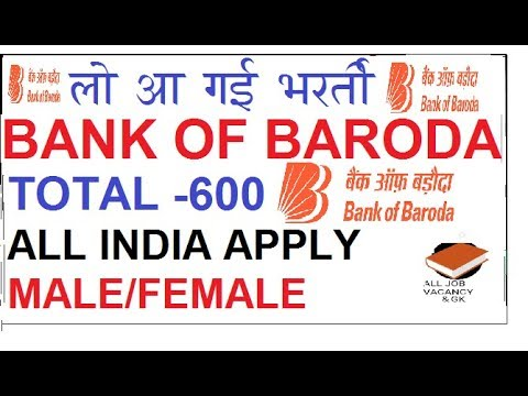 BANK OF BARODA VACANICES OUT | ALL INDIA APPLY || LATEST BANK JOBS 2018 ||