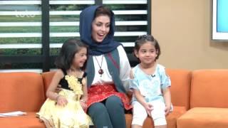 Download بامداد خوش - نگین - 09-07-2017 - طلوع / Bamdad Khosh - Negin - 09-07-2017 - TOLO TV Video