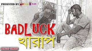 bengali+comedy+movie Videos - 9tube tv