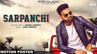 Sarpanchi (Motion Poster) | Karam Sandhu | Releasing Soon  | White Hill Music