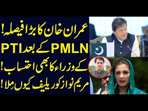 Xxx Mp4 Imran Khan 39 S Big Decision Get Ready PTI After PMLN You Are Next Sabir Shakir Analysis 3gp Sex