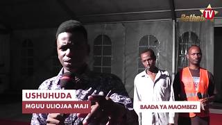 USHUHUDA HUU UTARUDISHA IMANI YAKO (THIS TESTIMONY WILL RESTORE YOUR FAITH)