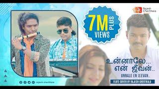 Unnale En Jeevan  Flute Cover  Rajesh Cherthala With Prakash Ulliyery