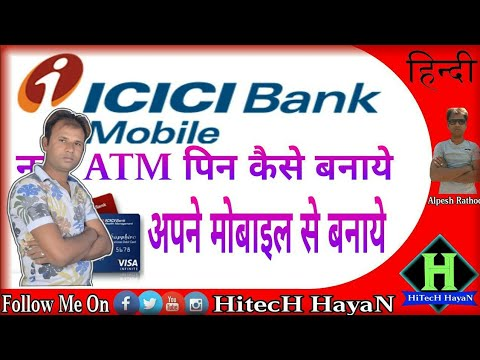 How To Ganrate Dabit Card PIN in iMobile || ICICI Bank mobile banking ||Hindi