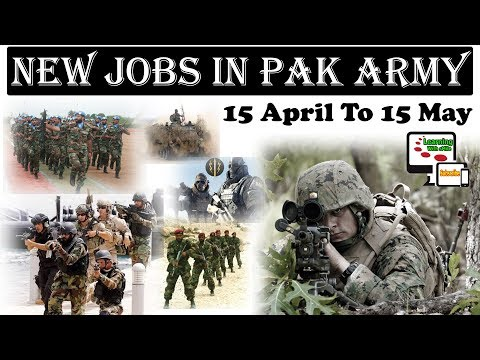 Pakistan Army New Jobs 15 April To 15 May 2018 Complete Information in Urdu/English - Army Jobs 2018