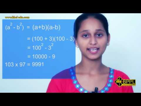 online education Scholarship Marathi Promo 3