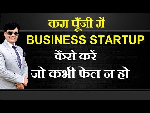 This Type of Business Startups Will Not Fail in India   Low Investment Service Based Industry