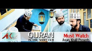 "Islamic Short Film ""Quran"" Awais Khalil Films"