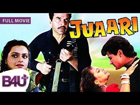 Xxx Mp4 Juaari 1994 Full Hindi Movie HD Dharmendra Armaan Kohli Johnny Lever Shilpa Shirodkar 3gp Sex