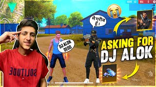 Asking For Dj Alok From Random Players😭 | Giving Them Dj Alok Back Crying Moment - Garena Free Fire