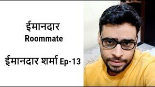Imaandar Roommate | Imaandar Sharma Episode-13