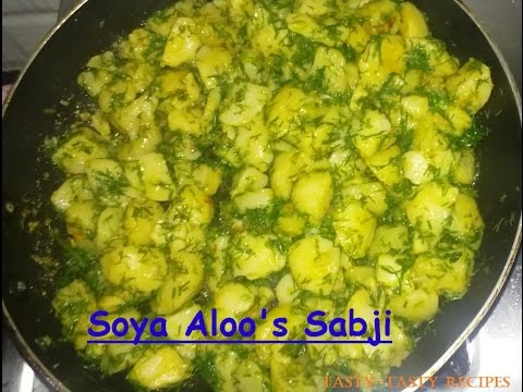 How to make Soya Aloo ki Sabji