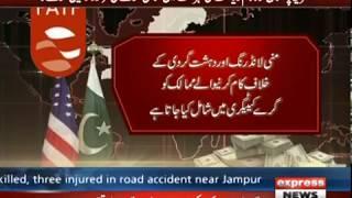 FAFT GREY-LIST  MAIN PAKISTAN SHAMIL FATF begins review of move to put Pakistan on grey-lis]