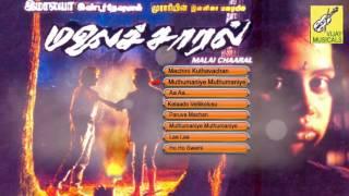 Malai Chaaral