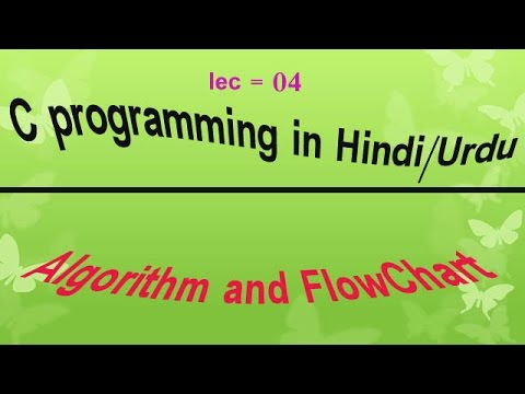 Algorithm and Flowchart in Hindi #4