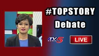 Live: CBN Vs CBI   Top Story Debate On CBI No Entry In AP   TV5 News Live