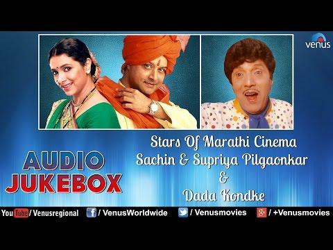 Xxx Mp4 Stars Of Marathi Cinema Sachin Supriya Pilgaonkar Amp Dada Kondke Hit Marathi Songs 3gp Sex