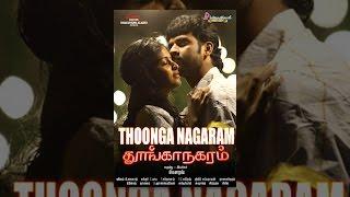 Thoonga Nagaram