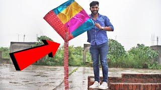 Patang mey lagai bijli ki ladi | kite with crackers