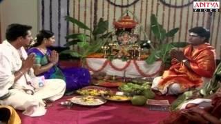 Sri Vinayaka Chavithi Pooja Vidhanam & Katha   Part 1