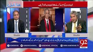 Nawaz Sharif divides judiciary every time: Rauf Klasra - 92NewsHDPlus