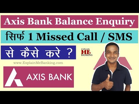Axis Bank Balance Enquiry Toll Free Number   Axis Bank Balance Check Through Missed Call And SMS