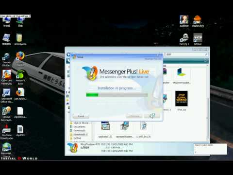TUT on how to install msn plus on your computer