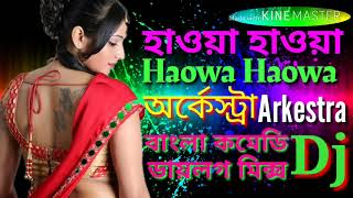 Haowa Haowa  Bangla Funny Mix Arkestra Song Dj Remix By DON5 TV