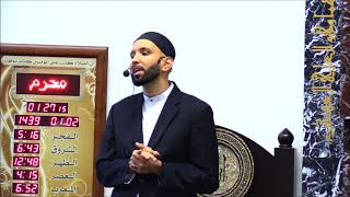 Sh. Omar Suleiman: Fight Your Weakness