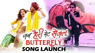 Butterfly Song Launch In Punjab Jab Harry Met Sejal Shahrukh Anushka