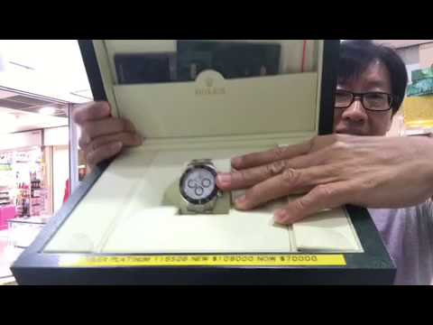 Buy and Sell rolex in Singapore.Far East Plaza #04-121B. 96373733 Koh.