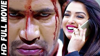 MLA का पावर - Dinesh Lal Yadav - HD 2018 - Bhojpuri Superhit Movie 2018