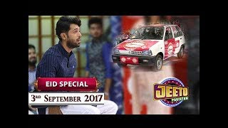 "Jeeto Pakistan ""Eid Special"" - 3rd September 2017 - ARY Digital Show"