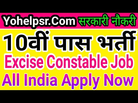 10th Pass All India Excise Constable Recruitment   JSSC  10th Pass Constable Recruitment 2019 