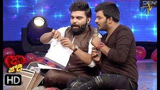 Sudheer   Pradeep   Funny Joke   Dhee Jodi   28th November 2018   ETV Telugu HD
