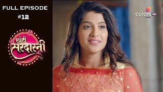 ishqbaaz Full Episode 116-118   Star Plus   All episodes