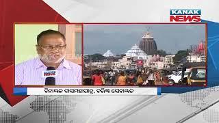 Servitors Serving Food On Brass Utensils To Lord Jagannath