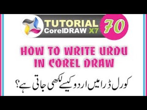 How to write urdu  coreldraw in urdu/hindi