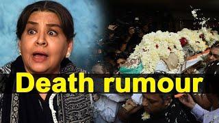 Farida jalal is No More ? No she is still Alive, farida Jalal fake news spreading on social media
