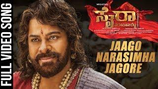 Jaago Narasimha Jagore Video Song - Kannada | Sye Raa Narasimha Reddy | Chiranjeevi | Amit Trivedi