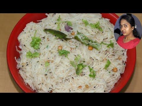 சேமியா உப்புமா செய்வது எப்படி   How To Make Vermicelli Upma Recipe   Semiya Upma in Tamil
