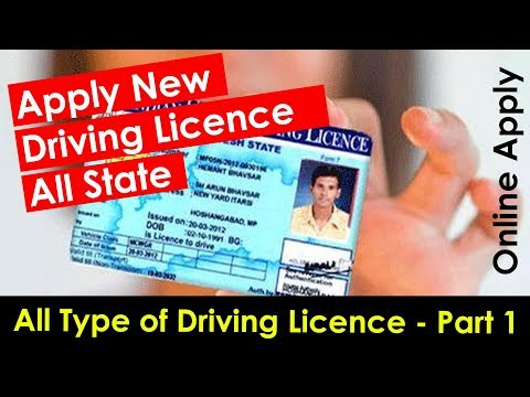 How To Apply Online for Driving License & Learning License Part 1 | ALL States | HINDI | 2018