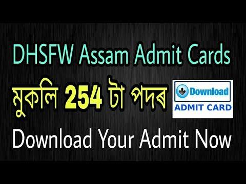 DHSFW Assam Admit Card 2019 – Grade III & Grade IV 254 Posts