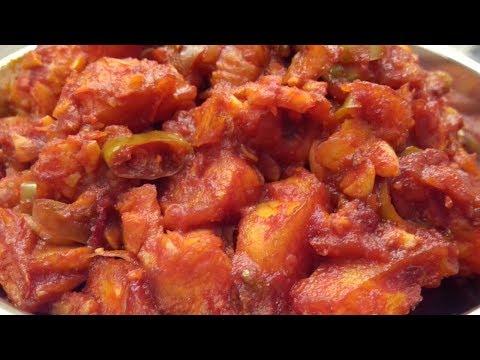 King Fish Pickle   The Roshow - Daiji Kitchen   Recipe 237