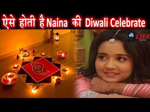Xxx Mp4 Ye Un Dino Ki Baat Hai खुल गये Naina Aka Ashi Singh के सारे Diwali Secrets ऐसे करती है Enjoy 3gp Sex