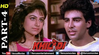 Khiladi - Part 4 | Akshay Kumar | Ayesha Jhulka | Prem Chopra | Bollywood Best Comedy Scenes
