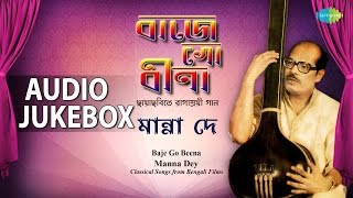 Classical Bengali Songs of Manna Dey | Bengali Film Hits | Audio Jukebox