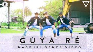 Aashiq BoyZz - Guiya Re Guiya Re(NKB Mix) ft. Sadri Beatz Entertainment || Nagpuri Dance Video