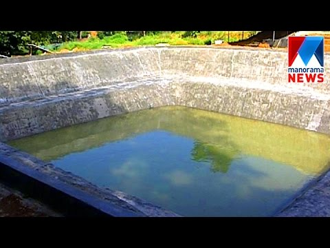 Rain Water harvesting in low cost | Manorama News